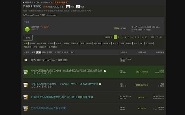 HKEPC Plus(Non-Official)