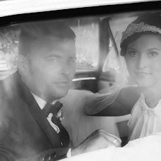 Wedding photographer Stephanie Winkler (lovelyweddinpic). Photo of 14.03.2018