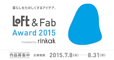 Rinkak x LoFt Collaboration Design Contest