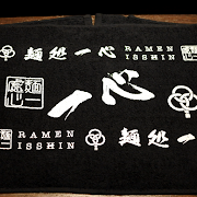 Isshin Original Towel