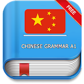 Learn Chinese: Grammar A1