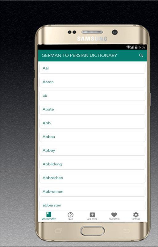 Скриншот German to Persian offline Dictionary