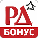РД Бонус icon
