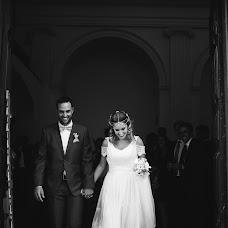 Esküvői fotós Agustin Garagorry (agustingaragorry). Készítés ideje: 30.04.2018