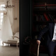Wedding photographer Denis Dorff (noFX). Photo of 10.10.2018
