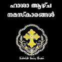 Passion Week Namaskaram
