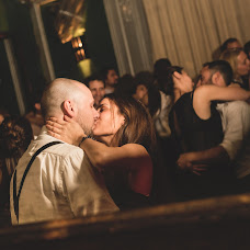 Fotógrafo de bodas Pablo Vega caro (pablovegacaro). Foto del 01.11.2017