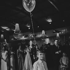 Wedding photographer Edno Bispo (ednobispofotogr). Photo of 04.07.2018