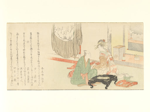 遊女と詩人|Courtesan with Client before a Tokonoma Alcove