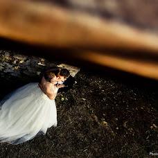 Wedding photographer Sofiane Bensizerara (bensizerara). Photo of 14.09.2016