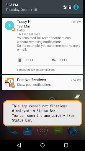 历史的通知 - Past Notifications -