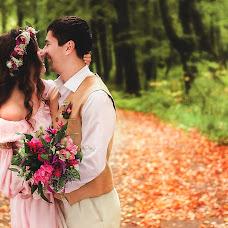 Wedding photographer Olesya Efanova (OlesyaEfanova). Photo of 09.11.2017