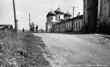 Photo: Крестовоздвиженский собор в Юрьевом монастыре. У входа в монастырь. 1968 год.