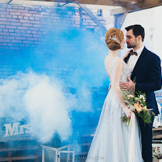 Wedding photographer Darya Zakhareva (dariazphoto). Photo of 01.05.2017