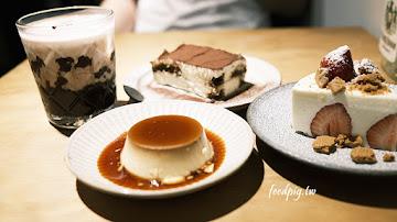 金水咖啡 Jin Shui Cafe