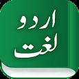 Urdu Lughat apk