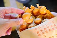 空包蛋香港雞蛋仔