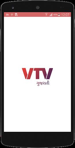 VTV Gujarati screenshots 1