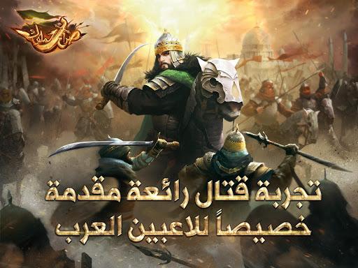 Saga of Sultans 1.0.11 screenshots 1