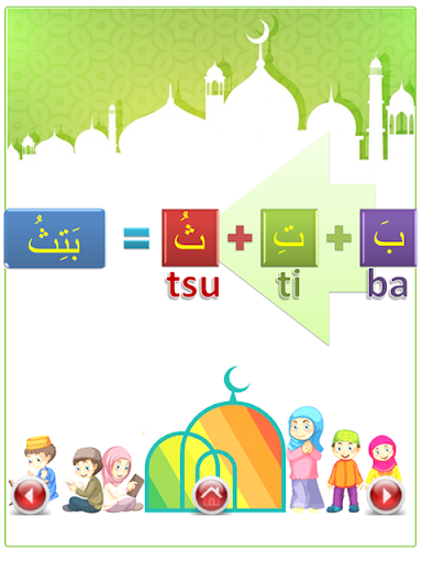 Iqro - Learn to Read Al-Quran apkpoly screenshots 1