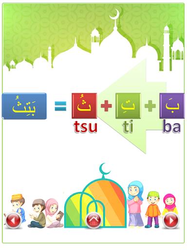 Iqro - Learn to Read Al-Quran 1.2.7 screenshots 1