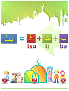 Iqro – Learn to Read Al-Quran 1