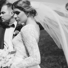 Bröllopsfotograf Ulyana Rudich (UlianaRudich). Foto av 08.11.2018