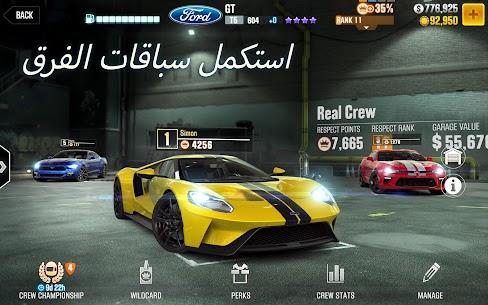 تحميل لعبة CSR Racing 2 مهكرة للاندرويد [آخر اصدار] 4