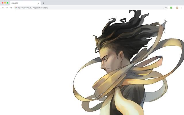 Shouta Aizawa New Tab, Wallpapers HD