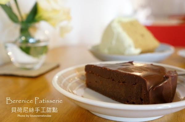 Berenice Patisserie 貝荷尼絲手工甜點讓人幸福感滿溢~
