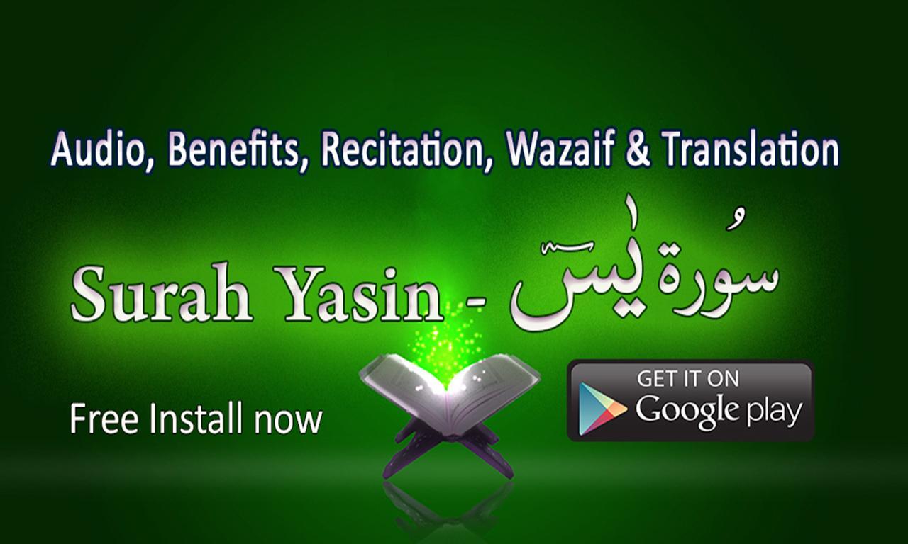 Surah Yaseen Free Mp3 Download