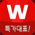 위메프 - 특가대표 (특가 / 쇼핑 / 쇼핑앱 / 쿠폰 / 배송) apk
