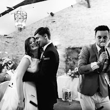 Wedding photographer Yuliya Volkogonova (volkogonova). Photo of 10.05.2017