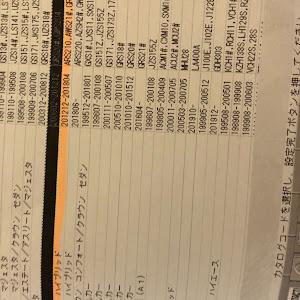 クラウンアスリート AWS210 アスリートSのカスタム事例画像 kenken改 JSB三代目鹿児島さんの2020年09月08日03:08の投稿