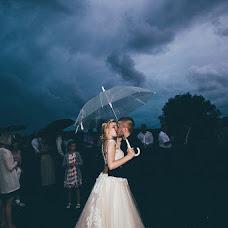 Wedding photographer Tatyana Knysh (Zebra39). Photo of 10.01.2019