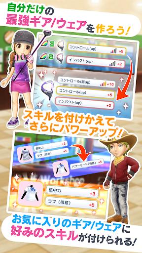 u307fu3093u30b4u30eb 5.8.0 screenshots 7