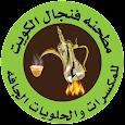 Finjal Kuwait