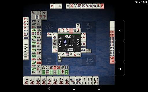 u9ebbu96c0 u5929u9cf3  screenshots 9