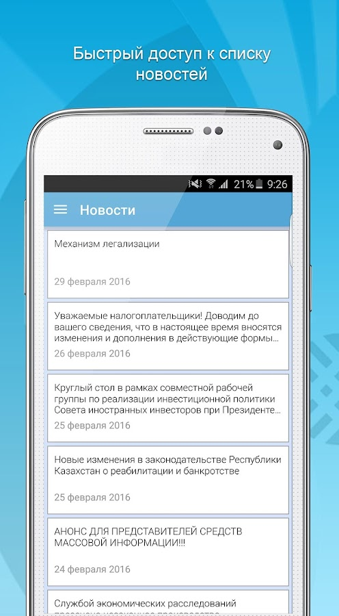 kgd.gov.kz- screenshot