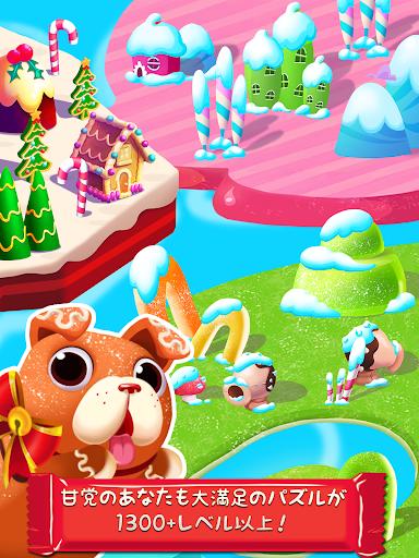 玩免費街機APP|下載キャンディブラストマニア: クリスマス app不用錢|硬是要APP