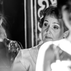 Fotograful de nuntă Vlad Pahontu (vladPahontu). Fotografia din 09.10.2018