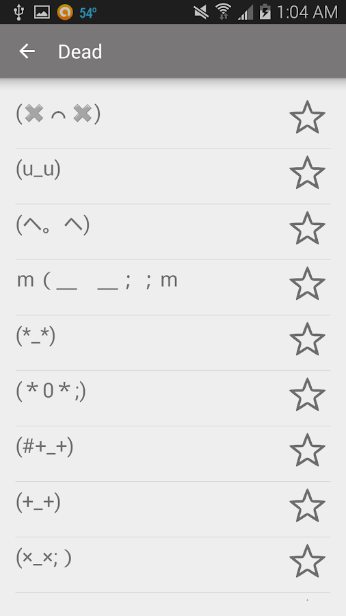 Japanese emoticons- screenshot