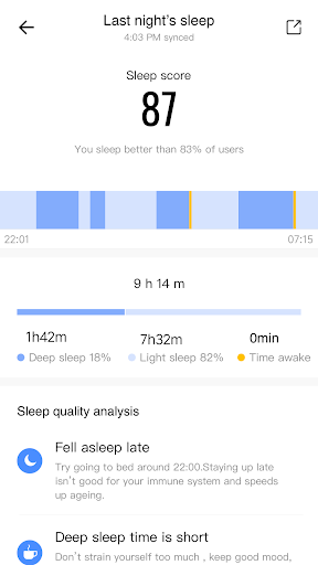 Amazfit Watch screenshot 3