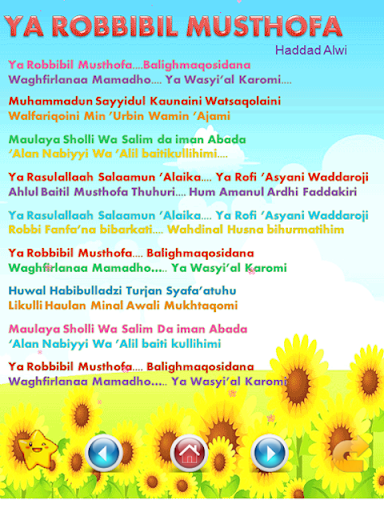 Lagu Anak Muslim & Sholawat Nabi  screenshots 4