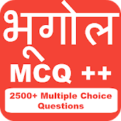 Bhugol MCQ++: GK in Hindi