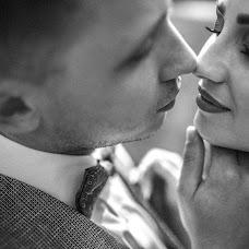 Wedding photographer Pavel Kalyuzhnyy (kalyujny). Photo of 06.09.2018