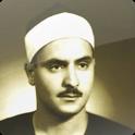 القرآن الكريم - المنشاوي تجويد icon