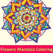Flowers Mandala Coloring Book : Coloring Pages