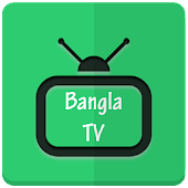 Bangla tv channel live all