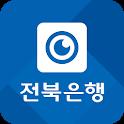 전북은행 영상지원 icon